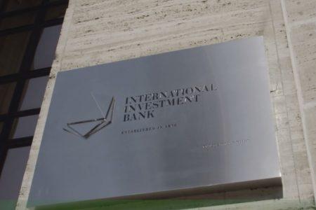 Banca Internationala de Investitii a atras 500 de milioane de lei printr-o emisiune de obligatiuni cu scadenta pe 3 ani pe BVB